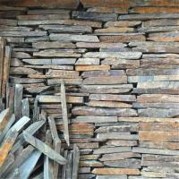 China Natural stone Rusty Random Loose Slate Stacked Stone With 25-35mm Thickness wholesale