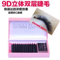 China Double Layers 3D Eyelash Extensions Soft Faux Mink Lashes Machine Made for sale