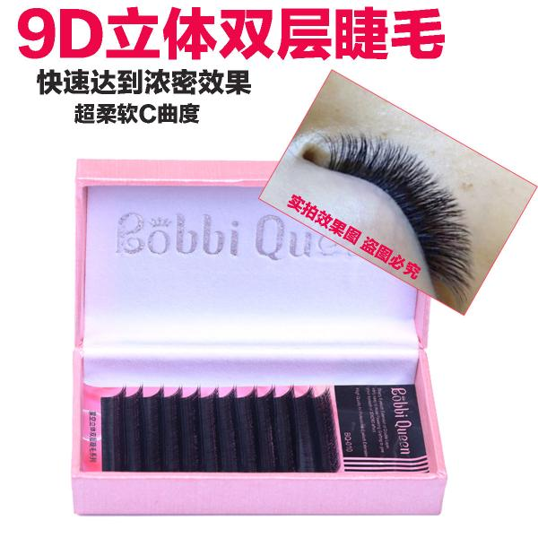 Quality Double Layers 3D Eyelash Extensions Soft Faux Mink Lashes Machine Made for sale