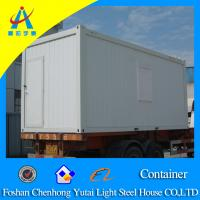 China china supplier shipping container home wholesale