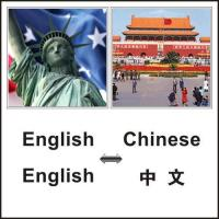 China Translation Agency with Professional Translation Services on sale