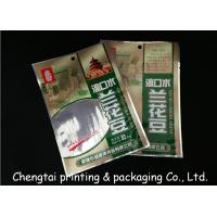 China Economic Flexible Snack Packaging Bags / Semi Transparent Food Packaging Pouches wholesale