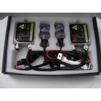 China Canbus HID Conversion Kit wholesale