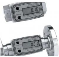 China Digital Flow Meter wholesale