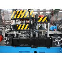China Bearing Steel Highway Guardrail Roll Forming Machine , 50HZ Steel Roll Forming Machine wholesale