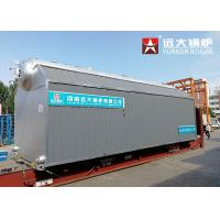 China SZL Chain Grate 15 Ton Biomass Fired Boiler 1 Ton - 30 Ton For Textile Factory wholesale