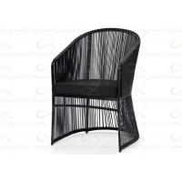 China Outdoor Dining Chairs Round Shape Wicker Chair Cushion Included in Black wholesale