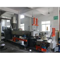China Double Stage Plastic Recycling Granulator Machine Power 22kw - 160kw wholesale