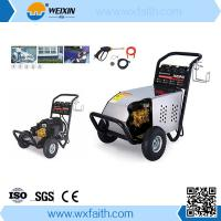 China 2015 New Cold Water Electric High Pressure Washer, High Pressure Water Cleaner wholesale