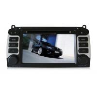 Buy cheap MG/Rover 75 Car DVD Auto Audio Video GPS Navigation from wholesalers