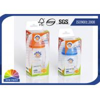China Nursing Bottle Packaging Transparent PVC Boxes / Clear Plastic Boxes for Wine or Milk Packing wholesale