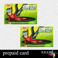 China ISO 14443A CNC Contactless PVC Smart Card , Smart Coffee Card wholesale
