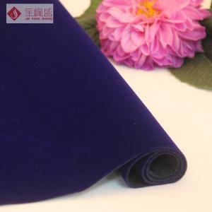 China 1 MM Long Pile Velvet Flock Fabric , Blue Luxury Flocking Fabrics with Spunlace Base on sale