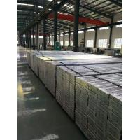 Buy cheap Galvanized Steel Structure Solar Racking System With 15 Years Warranty from wholesalers