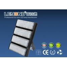 China Optic Lens High Lumens High Power LED Floodlight 150W - 300W Sport Ground Lighting wholesale