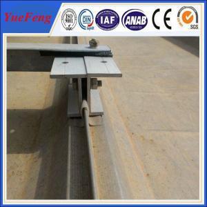 China solar panel mounting frame( frames),solar panel mounting angle price wholesale