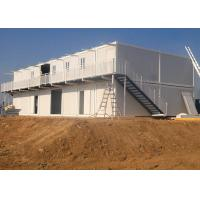 China Flexible Assembly Freight Storage Containers White Color Steel Security Door wholesale