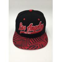 Buy cheap Snapback Baseball Hat Sports Embroidery Printing Geometry Black Blue from wholesalers