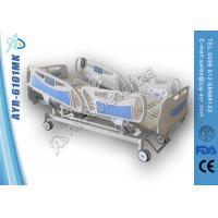 China CPR Electric Hospital Adjustable Bed With Nurse Controller / Weight Scale wholesale