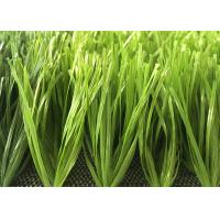China 50mm Natural Looking Soccer Artificial Grass Spined Design Excellent Standing wholesale