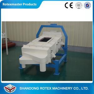 China Small Capacity Vibrating Wood Chip Screening Equipment With High Vibrating Force wholesale