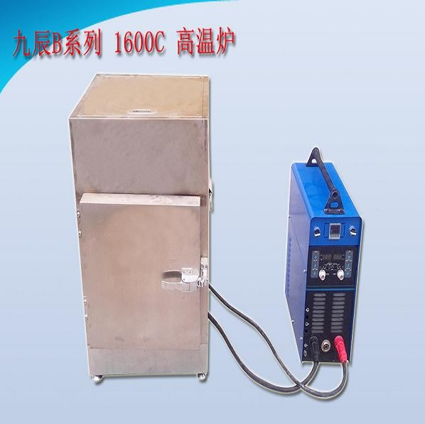 Carbon Steel Ingot Agent Mexico: Furnace For Sale: Iron Melting Furnace For Sale