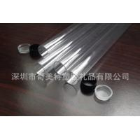 China PC PP ABS transparent tubes on sale