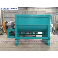China Horizontal Industrial Chemical Mixing Machine For Feed And Paint 2000KGS wholesale