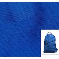 China Polyester bag fabric 600D wholesale