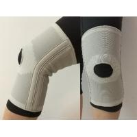 China Open Patella Seamless Knitting Elastic Knee Brace with Bilateral Spring Stays Elastic yarn  relieve pain due to strains wholesale
