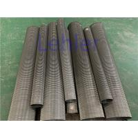 China Lehler Wedge Wire Screen Cylinders , Vertical Johnson Vee Wire Screen wholesale