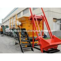 China Plastic Bottle Crusher / PET Bottle Washing Line Drying Recycling Machine wholesale