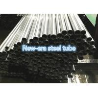 China Shock Absorber Cold Rolled Pipe, Seamless 1 - 15mm Thin Wall Steel Tubing wholesale