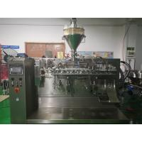 China Sauce Premade Pouch Packaging Machine / Fruit Juice Filling Machine wholesale
