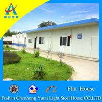 Buy cheap low cost prefabricated modular house from wholesalers