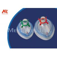 China Medical PVC Anesthesia Mask Breathing Disposable 5# For Adult wholesale