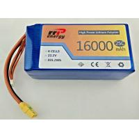 China 355.2 Watt Lithium Ion Polymer Rechargeable Battery 6S1P 16000mAh 22.2V For UAV with KC CB UL wholesale