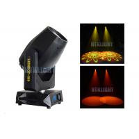 Buy cheap CE RoHs Beam Moving Head Light For Events / Intimidator Spot 355 Irc Chauvet from wholesalers