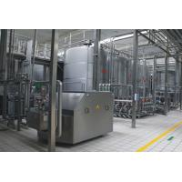 China ISO CE Turn - Key Projects Pasteurized Milk Processing Line 2000l Per Hour wholesale
