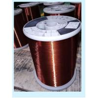 China 0.13mm-5.0mm  electric transformer winding  enameled copper  wire,PEW ,natural color PT10 ,PT15 PT25 wholesale