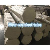 Quality Cold Drawn Seamless Black Steel Pipe Structural Steel Hydraulic Tubing ISO9001 for sale