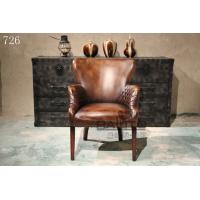China antique style leather chair furniture,#726 wholesale