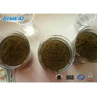 Buy cheap Water Treatment Agent Anionic Polyacrylamide Copolymer Flocculant CAS No. 9003-05-8 from wholesalers