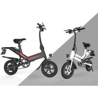 China Guangya 12-inch electric folding bicycle city tourism electric bicycle  New Model 2019 wholesale