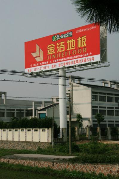 Outdoor Billboard Structure Images