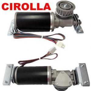Buy cheap Cepillo resistente del motor 24V DC de la puerta menos vidrio de desplazamiento redondo 75W eléctrico from wholesalers