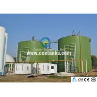 China Sewage Treatment Tank Above Ground Storage Tanks  AWWA D103 Standard wholesale