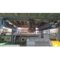 China CE PP Spunbond Non Woven Fabric Manufacturing Machine For All Hygienic Material wholesale