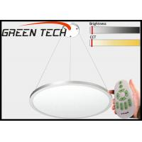 China 48W Remote Control Smart LED Panel Light 600mm Diameter IP44 2.4G RF wholesale
