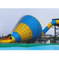 China Commercial Tornado Water Slide Water Park Equipment Maximum Speed 12.7m/S wholesale